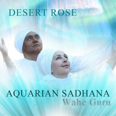FINAL-CD-COVER-AQUARIAN-SADHANA-600×600-1.jpg