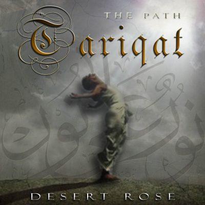 Tariqat-Front-Cover-1-copy-1.jpg