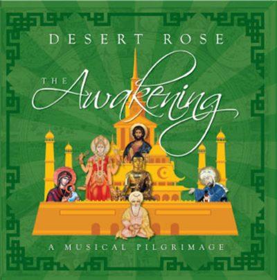 The-Awakening-CD-Cover-High-1.jpg