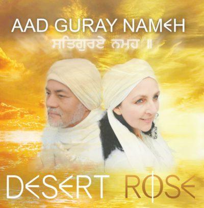 CD Cover Aad Guray Nameh – Final